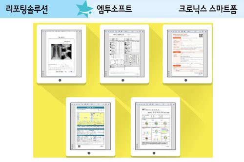 엠투소프트, 모든 웹환경서 동일한 실행